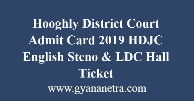 Hooghly District Court Admit Card