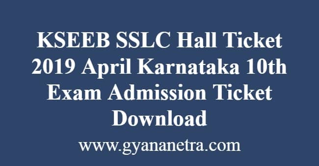 KSEEB SSLC Hall Ticket