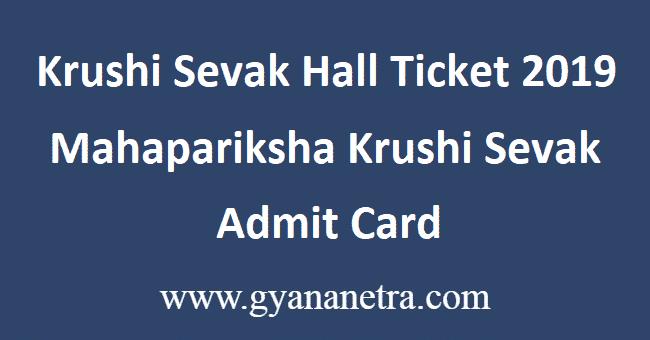 Krushi-Sevak-Hall-Ticket-2019
