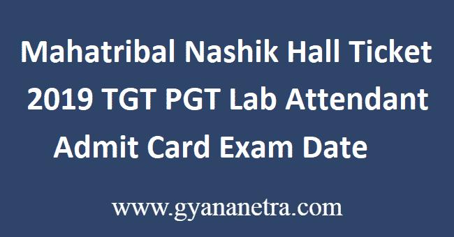 Mahatribal-Nashik-Hall-Ticket-2019