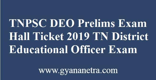 TNPSC DEO Prelims Exam Hall Ticket