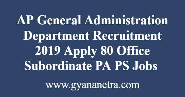 AP General Administration Department Recruitment