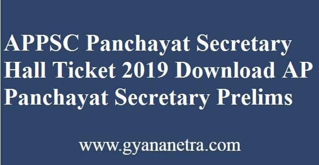 APPSC Panchayat Secretary Hall Ticket