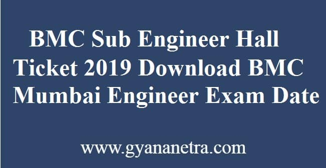 BMC Sub Engineer Hall Ticket