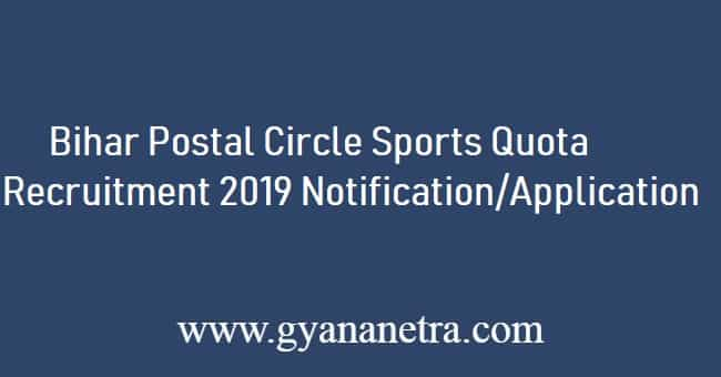 Bihar Postal Circle Sports Quota Recruitment 2019
