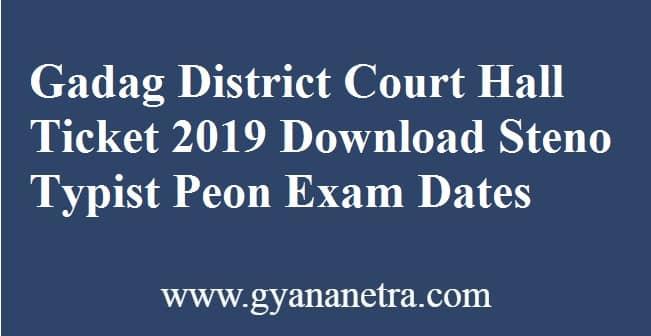 Gadag District Court Hall Ticket