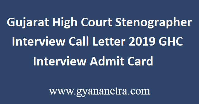Gujarat-High-Court-Stenographer-Interview-Call-Letter