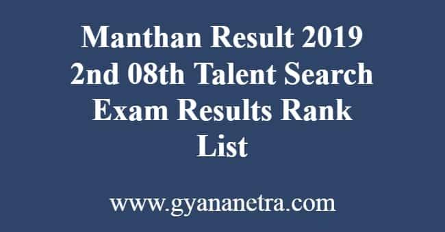Manthan Result