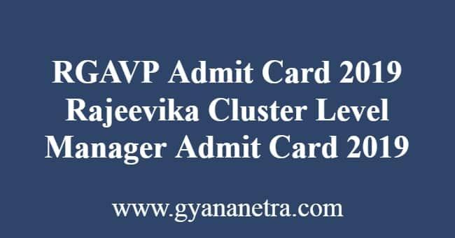RGAVP Admit Card