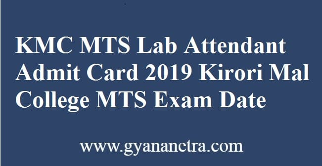 KMC MTS Lab Attendant Admit Card