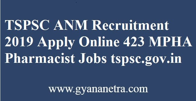 TSPSC ANM Recruitment