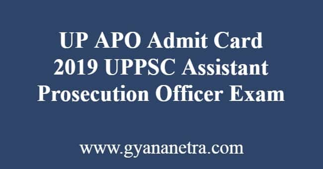 UP APO Admit Card