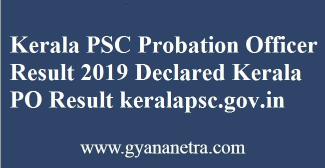 Kerala PSC Probation Officer Result