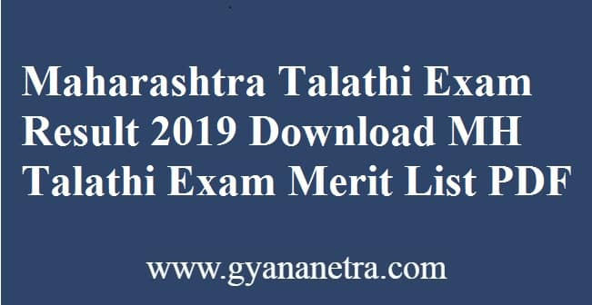 Maharashtra Talathi Exam Result