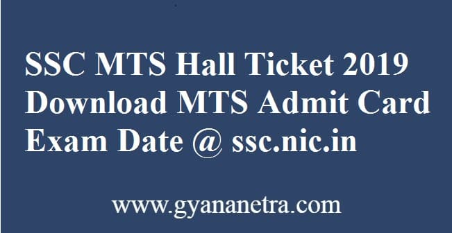 SSC MTS Hall Ticket