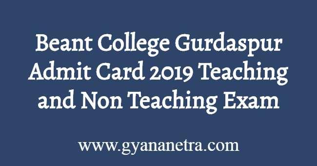 Beant College Gurdaspur Admit Card
