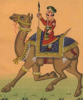 राजस्थानी प्रेम कथा : मूमल महिंद्रा – 2