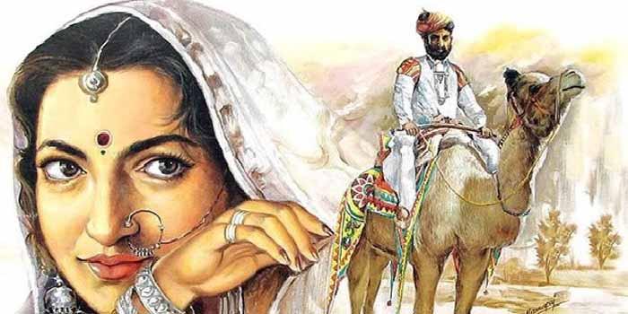राजस्थानी प्रेम कथा : मूमल-महिंद्रा -1