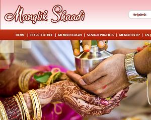अब विकलांगों व मांगलिकों के लिए अलग वैवाहिक वेबसाईट