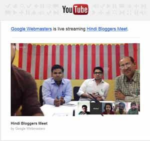 गूगल ने आयोजित की हिंदी ब्लॉगर्स मीट