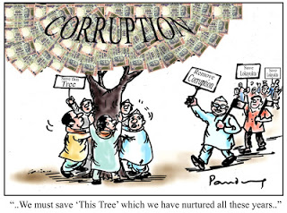 भ्रष्टाचार को सरकारी संरक्षण