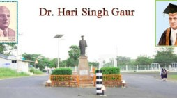 भारत के रत्न डॉ. हरि सिंह गौड़
