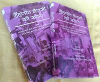 राजस्थान रो ख्यात साहित्य