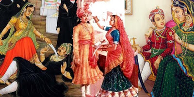 राजपूत स्त्रियों की सामाजिक स्थिति और उनके गुण