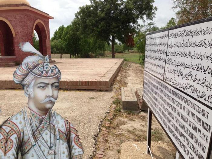 क्या मुगल बादशाह अकबर का जन्म अमरकोट में ही हुआ था ?