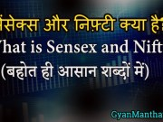 What is Sensex and Nifty in Hindi