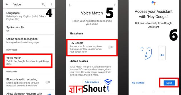 Google Mera Naam Kya Hai | गूगल मेरा नाम क्या है?