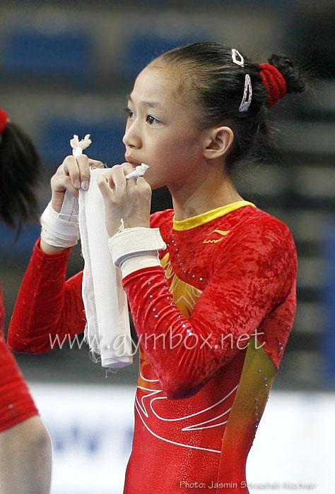 Yang Yilin
