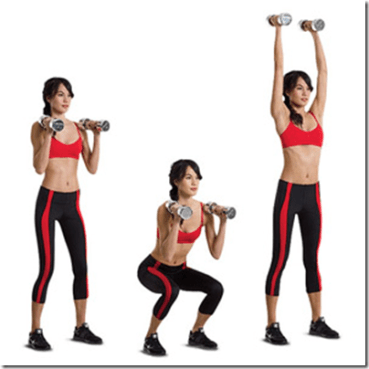 Image result for Split Squat With Overhead Dumbbell Press: