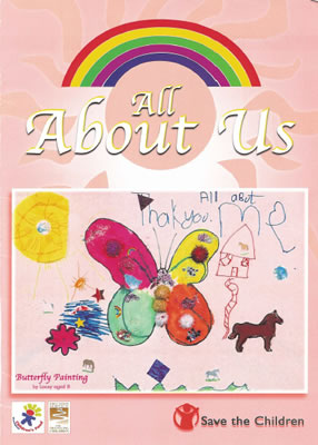 Front cover of 'All about Us' booklet