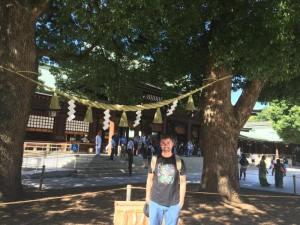 Grant at Meiji Shrine