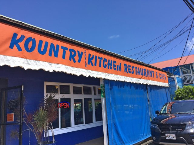 Kountry Kitchen Kauai