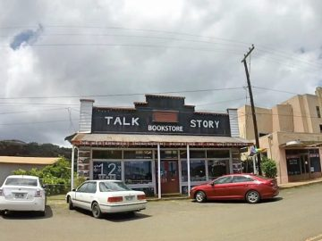 The most western bookstore in America