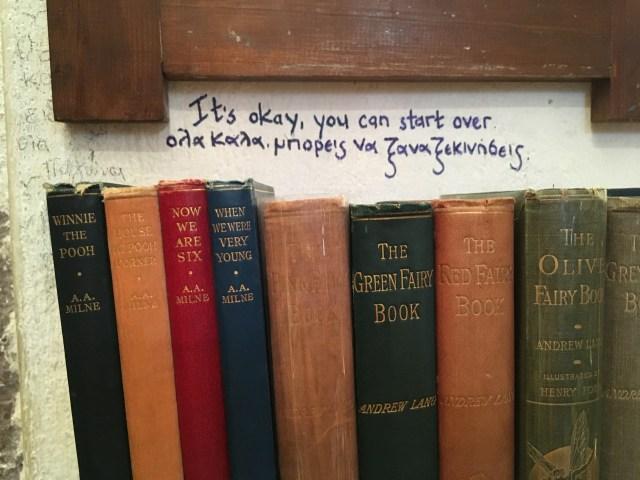 santorini oia bookstore