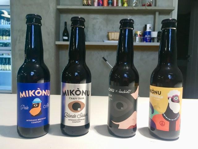 mikonu brewery