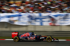 thumb Sainz China Carrera