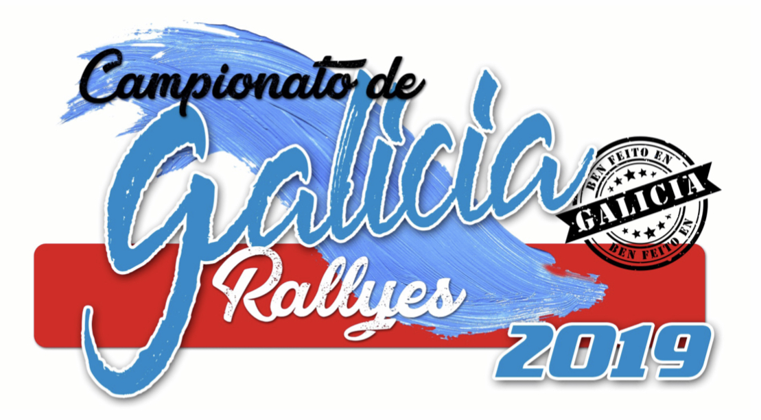 16 Rally Sur do Condado 2019