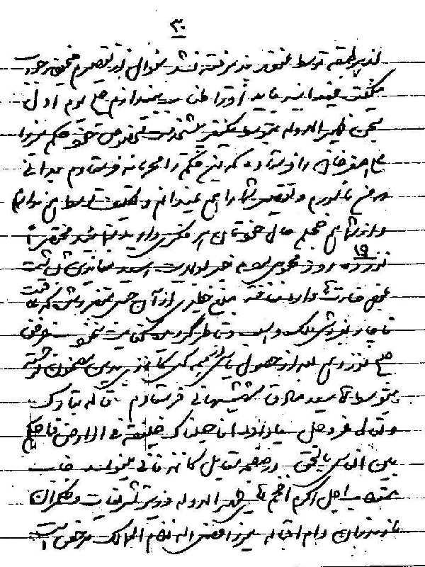 Chronicle of the Babi-Baha'i Movement in the district of