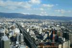 東大阪の素敵な景色