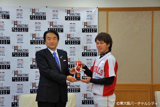 06BULLS 野田東大阪市長 優勝報告&表敬訪問