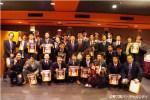 06BULLS BFL優勝祝勝会 in ホテルセイリュウ