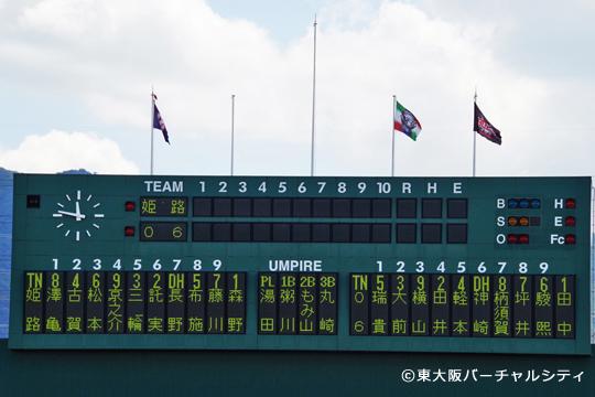 06BULLS vs 姫路GW リーグ戦 2015.08.27