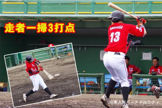 06BULLS vs 姫路GW-20160405 花園-