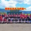 東大阪市中学校準硬式野球部引退記念試合 06BULLS
