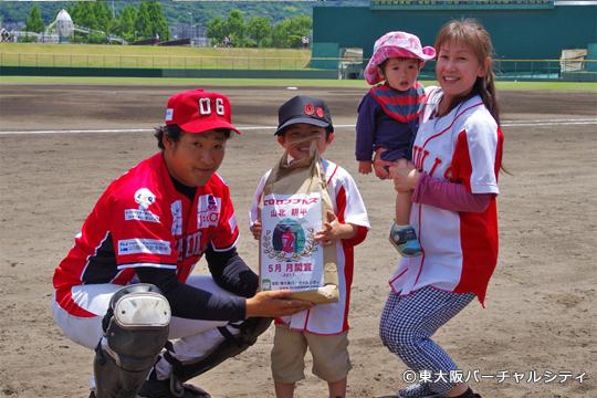 我が東大阪バーチャルシティからはデブリンこと山北選手へお米10㎏