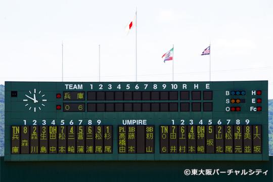 06BULLS vs 兵庫BS 20170603 -花園